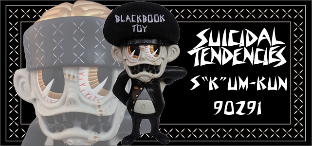 Suicidal Tendencies:SKUM-kun 90291