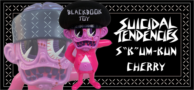 Suicdal Tendnecies:SKUM-kun Cherry 1.0 edition