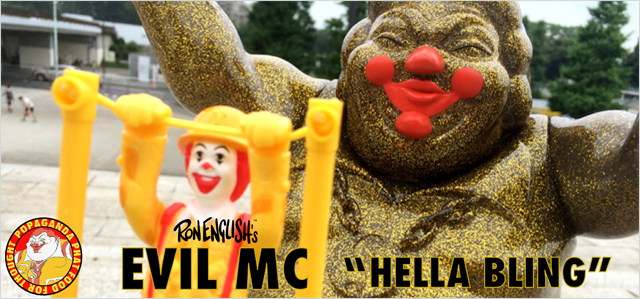 Ron English:EVIL MC Hella Bling