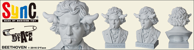 D*Face:Beethoven bust up statue