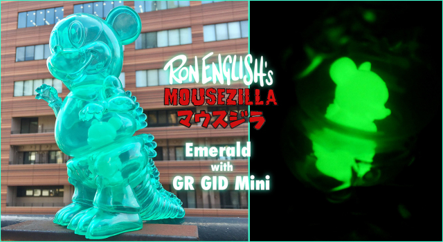 Ron English:Mousezilla Emerald with GID mini