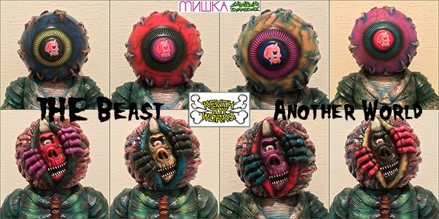 MISHKA x Lamour Supreme:THE Beast Another World