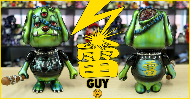 雷GUY one off by Marvel Okinawa Lottery