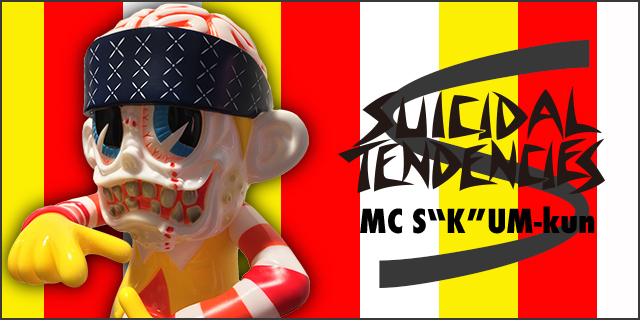 Suicidal Tendencies:MC SKUM-kun