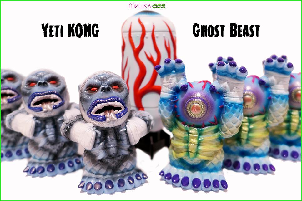 MISHKA x Lamour Supreme:KONG&Beast finger puppets micro run by BBT
