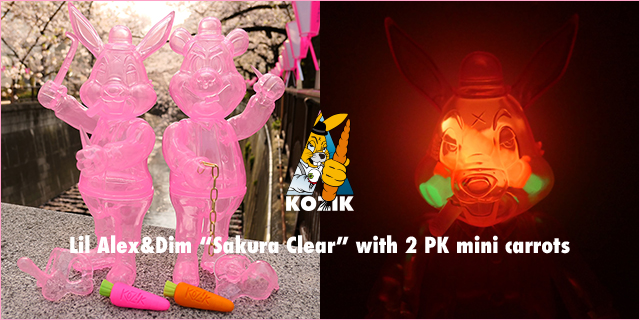 Frank Kozik:Sakura Clear Lil Alex and Dim with mini carrots