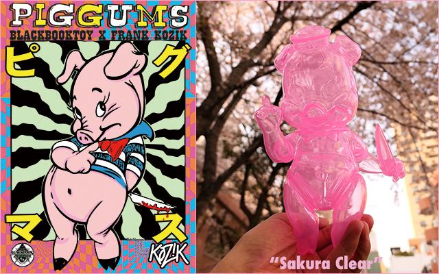 Frank Kozik:Sakura Clear Piggums