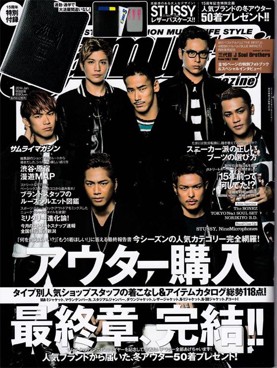 BlackBook Toy@Samurai Magazine
