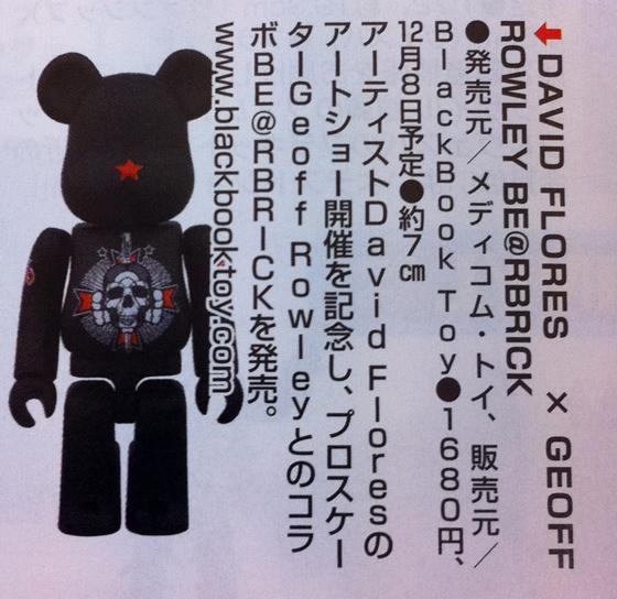 BlackBook Toy@Hobby Japan