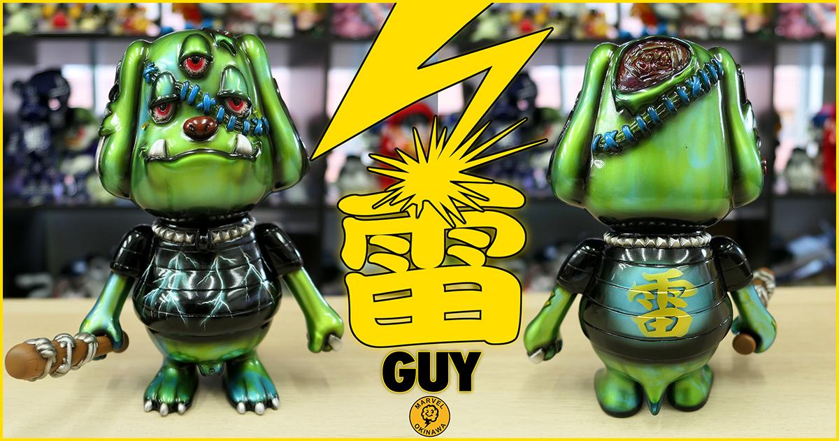 雷GUY one off by Marvel Okinawa