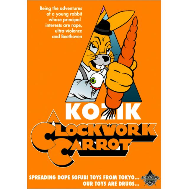 Frank Kozik x BlackBook Toy:A Clockwork Carrot Lil Alex&Dim Supervillain