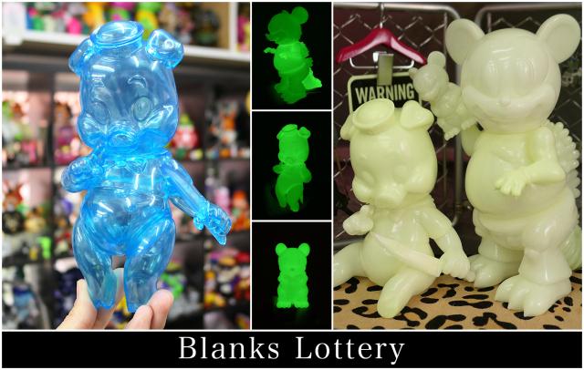 Piggums, Mousezilla Blanks Lottery
