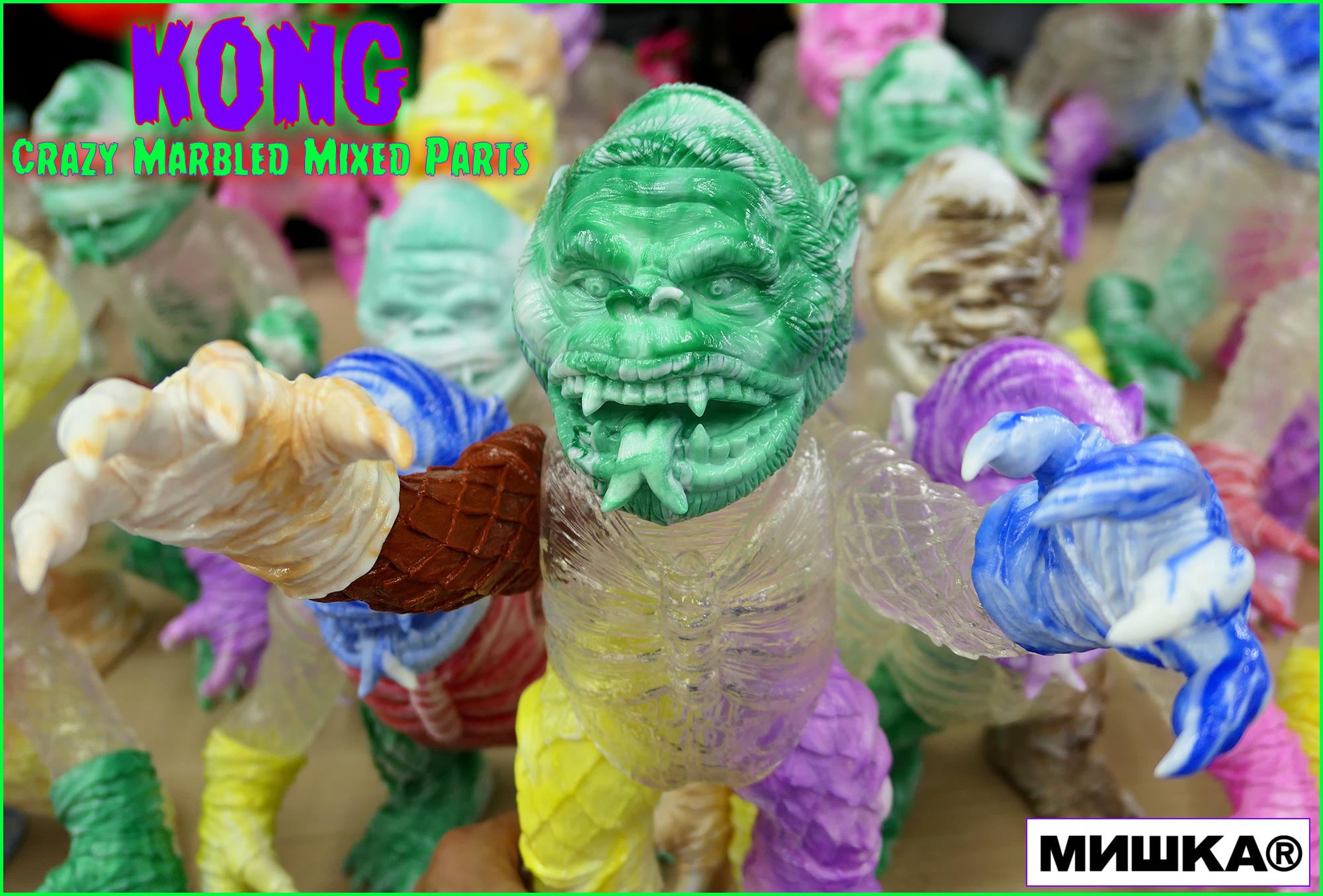 MISHKA:Crazy Marbled Mixed Parts KONG Lottery