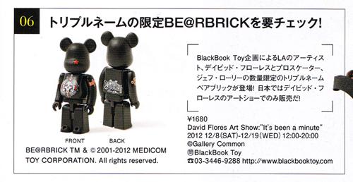 BlackBook Toy@Ollie Magazine