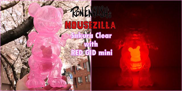 Ron English:Sakura Clear Mousezilla with RED GID mini